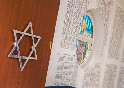 Synagogue Liberale KEREN OR - photo fusina